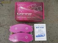 慶聖汽車 VTTR 粉紅進化性能版來令片 EXSIOR PREMIO COROLLA