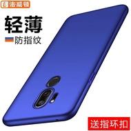 ❆❆▣洛威頓(LOEID)lgg7手機殼LG G7/+ ThinQ手機殼手機套LGG7+手機殼輕薄磨砂防指紋保護套包邊硬