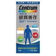 【Costco】 Centrum 善存 銀寶善存 50+男性綜合維他命 女性綜合維他命 男性 女性 綜合維他命 維生素