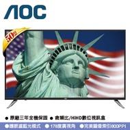 【AOC】 50吋 4KUHD智慧聯網 淨藍光液晶顯視器LE50U7570