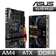 【ASUS 華碩】TUF-GAMING-X570-PLUS/WIFI 主機板