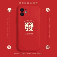 iPhone12 Gong Jun's same paragraph apple 12Promax Fa Cai mobile phone case XS liquid 11PRO silicone 8PLUS Huawei P40 red