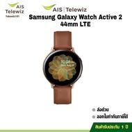 Samsung สมาร์ทวอช Galaxy Watch Active 2 LTE (44mm) esim