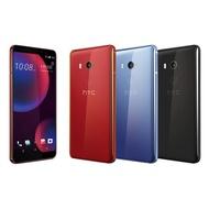 二手(中古) HTC U11 EYEs