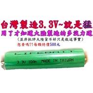 40138 電池/充電電池/手電筒/遙控車 充電器/電動工具/鋰電/LI-FE Q5 鋰電池 磷酸 鋰鐵 18650