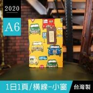 珠友 BC-50411 2020年A6/50K日誌/橫線1日1頁/日誌手帳/日計劃/手札行事曆