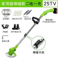 割草機 本田王除草機電動割草機家用小型充電式打草機鋰電池草坪修草神器