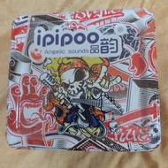 ipipoo品韵E8藍芽喇叭