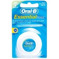 歐樂B Oral-B 牙線 (薄荷微蠟/無蠟無味) 50公尺/<附發票>