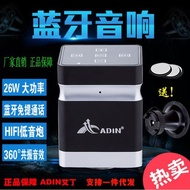 我最便宜 買貴退差價 Adin BTBOX 共振音響 藍芽小音箱 神器 防噪音剋星吵樓隔壁震樓器振動器大功率低音炮