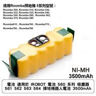 電池 適用於 IROBOT 電池 560 系列 吸塵器 561 562 563 564 掃地機器人電池 3500mAh