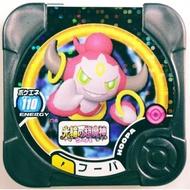 撈撈 特價199元 光輪 超魔神 胡帕 胡怕 P卡 Pokemon Tretta 卡匣 神奇寶貝 寶可夢 超夢 夢幻