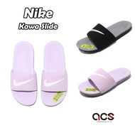 Nike 拖鞋 Kawa Slide 粉紫 黑 灰 任選 女鞋 大童鞋 Logo 涼拖鞋 輕便 舒適鞋墊設計 【ACS】