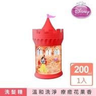【Disney 迪士尼】Princess Snow White 白雪公主香氛洗髮精(200ml)