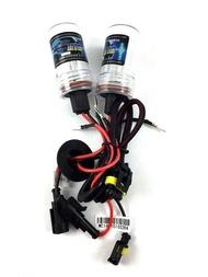 12V 35W HID H11 6000K FOR TEANA 2010 J32第二代 2.0/2.5/3.5 近燈燈泡
