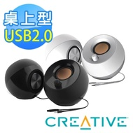 【Creative】Pebble 桌上型喇叭(黑/白)