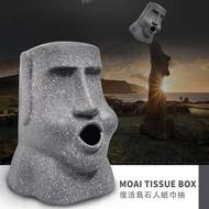 創意復活島摩艾巨石像 面紙巾盒(面紙盒)