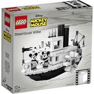 [ 特價 ] LEGO 樂高積木 21317 汽船威利號