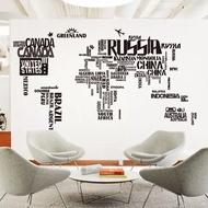 超大 大號 辦公室歐美風格時尚簡約英文多色世界地圖客廳牆紙壁貼