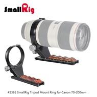 三重☆大人氣☆ SmallRig 2361 木質提手 arca底座 快拆 腳架環 for canon 70-200