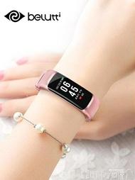 手環 智能手環男女多功能血壓心率睡眠監測防水藍牙情侶運動手錶通用DF