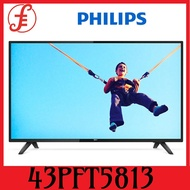 Philips TV SMART FHD 43INCH 43PFT5813/98 Ultra Slim Full HD LED Smart TV 43 INCH
