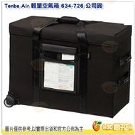 含內襯+滾輪 Tenba Air 輕量空氣箱 634-726 公司貨 Apple 27吋 iMac 電腦 螢幕包 手提包