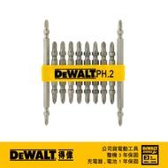 美國 得偉 DEWALT 2#65X8pcs+2#110X2pcs 專業用起子頭組 DWPH.2-1