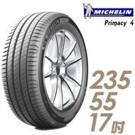 【米其林】PRIMACY 4 高性能輪胎_235/55/17 適用於Phaeton車型【車麗屋】