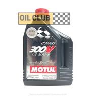 油品部 MOTUL 24h 20W60 300V LE MANS ESTER CORE RACING 魔特機油