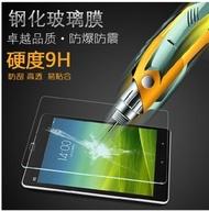 華碩 ZenPad 8.0 Z380M / C / KL 8.0吋平板鋼化膜 ASUS Z380M / C / KL 9H直邊耐刮防爆防污高清玻璃膜 保護貼【692】