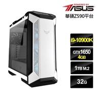 【華碩平台】i9十核{殺戮鬥龍}GTX1650獨顯水冷電玩機(i9-10900K/32G/1TB_SSD/GTX1650-4G)