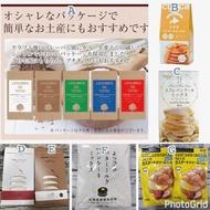 現貨 CaiCai代購 日本北海道鬆餅粉 cuoca鬆餅粉 四葉鬆餅粉
