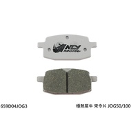 【NCY】極煞犀牛來令片JOG50/100