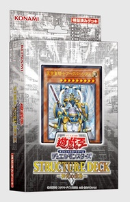Yugioh Ogyu Duel Monsters Structure Deck R Divine Waves