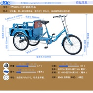 Nanyang Elderly Pick up Children with Goods and People Dual-Use Foldable Household Shopping Adult Power Tricycle