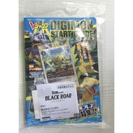 [Ready Stock] Digimon Vital Bracelet Starter Guide , Pulsemon TCG Card , and Black Roar Dim card
