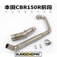 [su]摩托車跑車CBR150R改裝排氣管前段