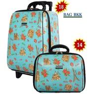 BAG BKK Luggage Wheal กระเป๋าเดินทางล้อลาก European fashion ระบบรหัสล๊อค เซ็ทคู่ ขนาด 18 นิ้ว/14 นิ้ว Code F7719-18fashion