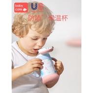babycare兒童保溫杯帶吸管防摔 幼兒園寶寶喝水杯子嬰兒保溫水壺