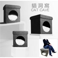 【現貨】貓窩 貓床 寵物床 貓屋 貓房子 貓墊 人寵共用可收納摺疊凳