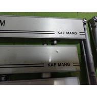 高級加凱 內止動 門弓器 KM - S985 KAE MANG 防火門 2手良品