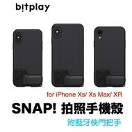 Bitplay SNAP! iPhone XS(5.8吋)專用 搭配SNAP!Grip藍牙快門把手