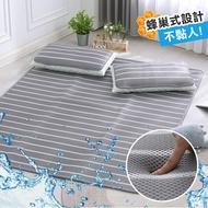 鴻宇 涼墊涼蓆 水洗6D透氣循環床墊 枕墊 多款任選 可水洗 矽膠防滑