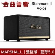Marshall 馬歇爾 Stanmore II Voice 聲控 藍芽 智慧助理 喇叭 | 金曲音響