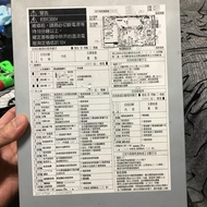 日立冷氣主機板(故障品)