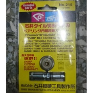日本 ISHII NO.215_No.SB-622鳥嘴牌 手動切割機替刃 磁磚切台替刃