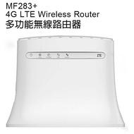 【福利品】ZTE MF283+ 多功能無線路由器(4G全頻)