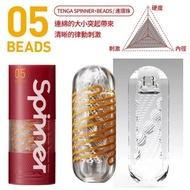 『限量送潤滑液』日本TENGA SPINNER 05 BEADS連環珠可重複使用自慰飛機杯自慰杯