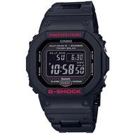 【CASIO 卡西歐】G-SHOCK 太陽能電波校時藍牙電子錶(GW-B5600HR-1)